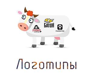 "<span class=""dojodigital_toggle_title"">Логотипы</span>"