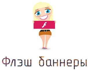 "<span class=""dojodigital_toggle_title"">Баннеры</span>"
