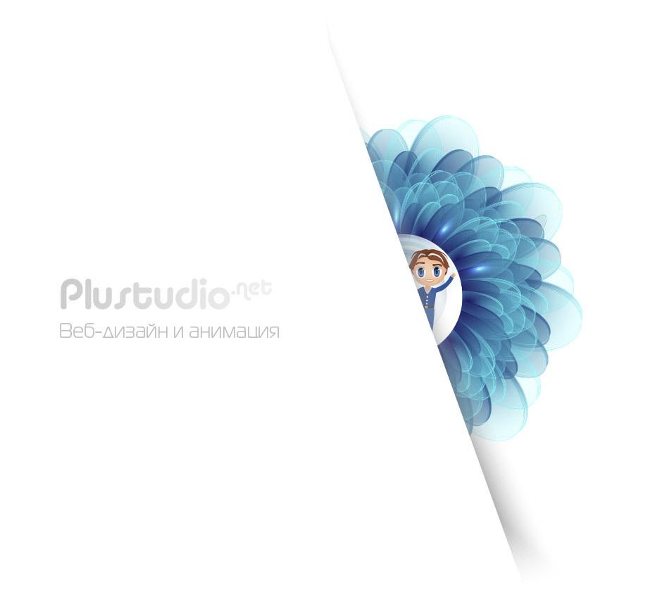 Plustudio.net