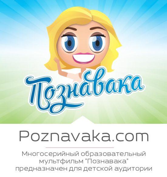Poznavaka.com